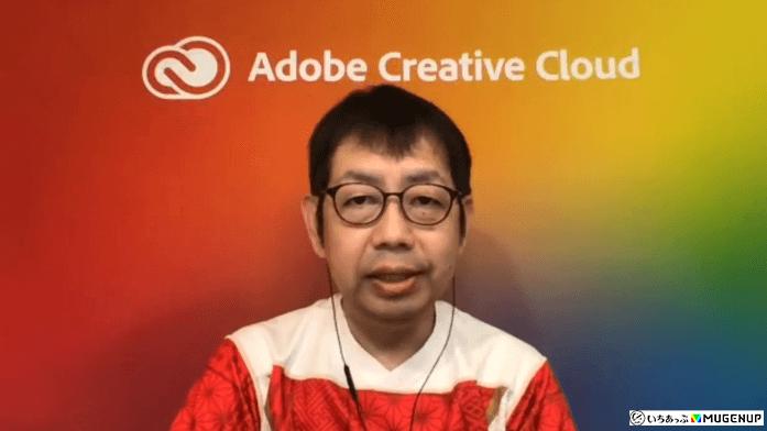 AdobeFrescoセミナー